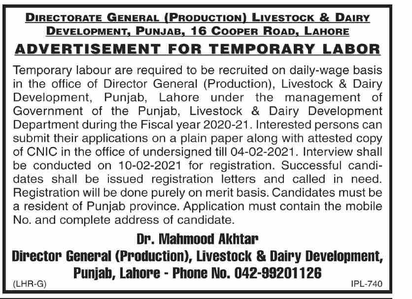 Livestock & Dairy Development Jobs 2021 - Government of Punjab Jobs 2021 - Today Latest Jobs Advertisement in Pakistan 2021