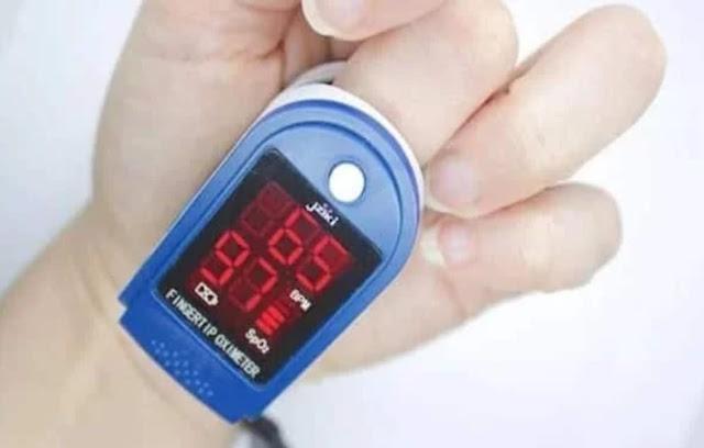 CarePlix Vital's नाम का New App आपके Blood Oxygen Level, Pulse और श्वसन दर की निगरानी कर सकता है।