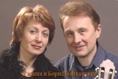 Песня под гитру Галины и Бориса Вайханских «Лирический разговор»