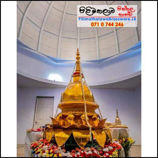 Gold Plated Brass Karaduwa - 9 feet - (Pagoda, Chaithya)  - අඩි 9 ක් උස රන් ආලේපිත කරඩු වහන්සේ
