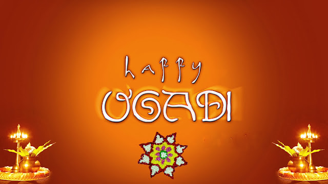 Happy Ugadi and wishes