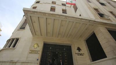 بسبب تقنين الكهرباء.. توقف خدمات الاتصالات في عدة مناطق لبنانية