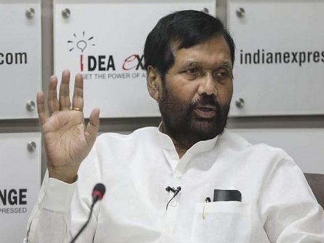 बिहार चुनावों में भाषा पर संयम बनाए रखना चाहिए: रामविलास पासवान