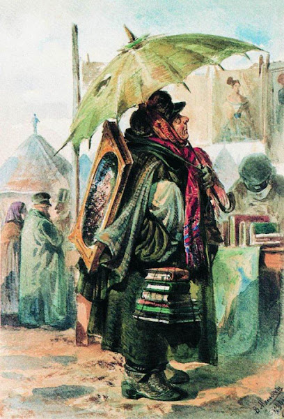 Маковский Владимир Егорович - Любитель старины. 1869