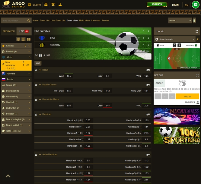 ArgoSport Live Betting Screen