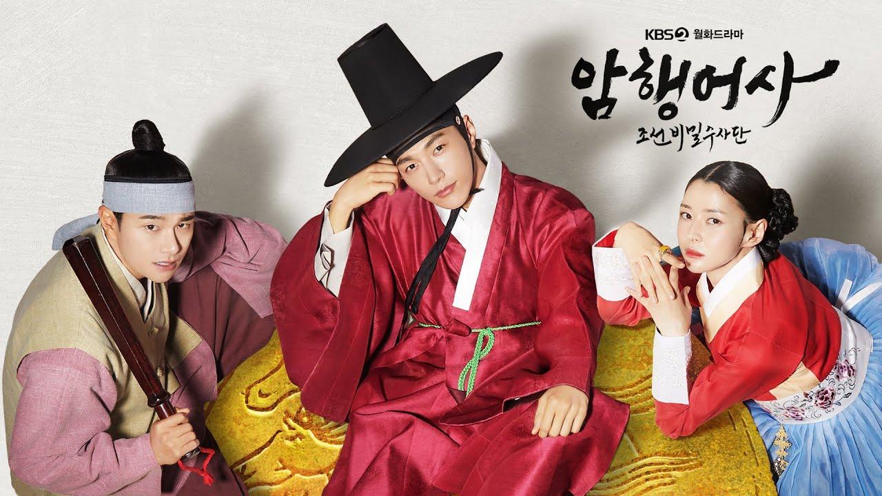 myungsoo royal secret agent