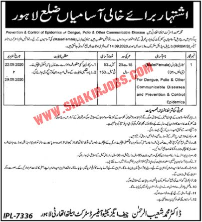 Jobs in District Health Authority Jobs September 2020 (206 Posts)