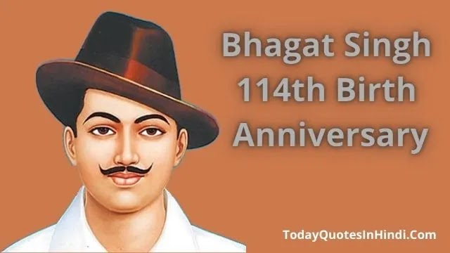 Bhagat-Singh-114th-Birth-Anniversary
