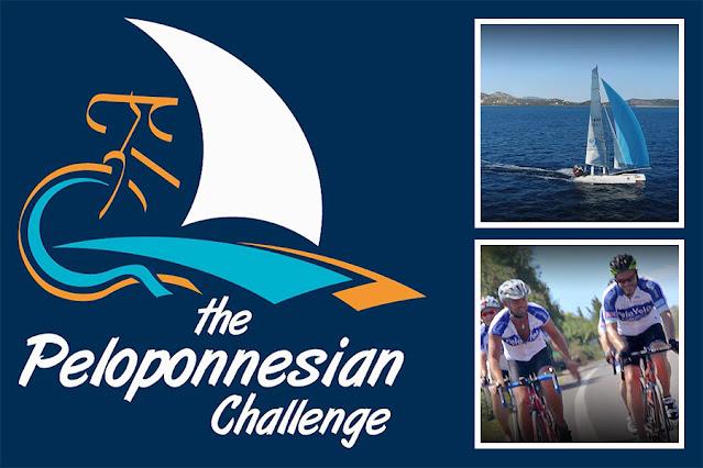 The Peloponnesian Challenge Race: Ο γύρος της Πελοποννήσου με ποδήλατο ή…καταμαράν (βίντεο)