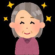 綺麗な髪のイラスト(おばあさん)