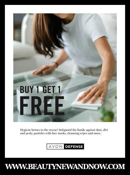 AVON Brochure Flyer Campaign 23-24 2020 - Buy 1, Get 1 Free!