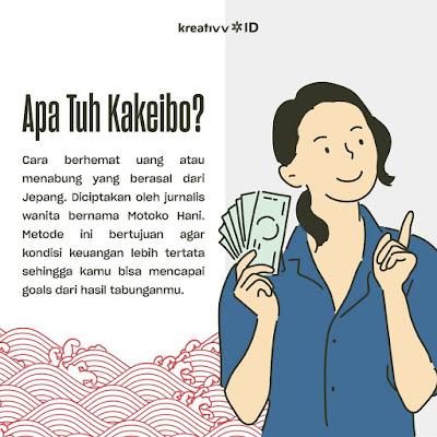 Apa Tuh Kakeibo