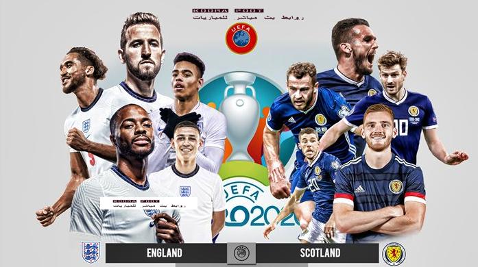 بث مباشر مباراة إنجلترا وإسكوتلندا في بطولة يورو 2020