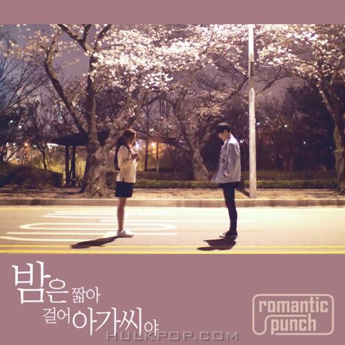 Romantic Punch – Moonwalk In Kyoto – Single