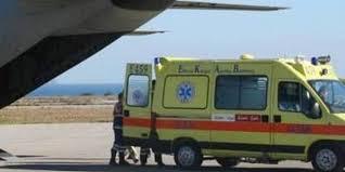 Γιάννενα: Πτήση Ζωής Για Ασθενή Απο Τους Παξούς Στα Ιωάννινα