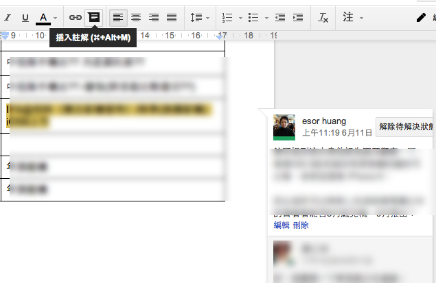 Word 追蹤修訂終於出現在 Google Docs!論文改稿必備