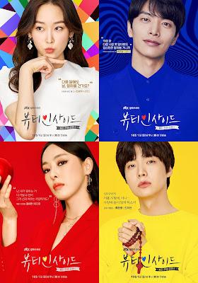 2018年韓劇 內在美線上看