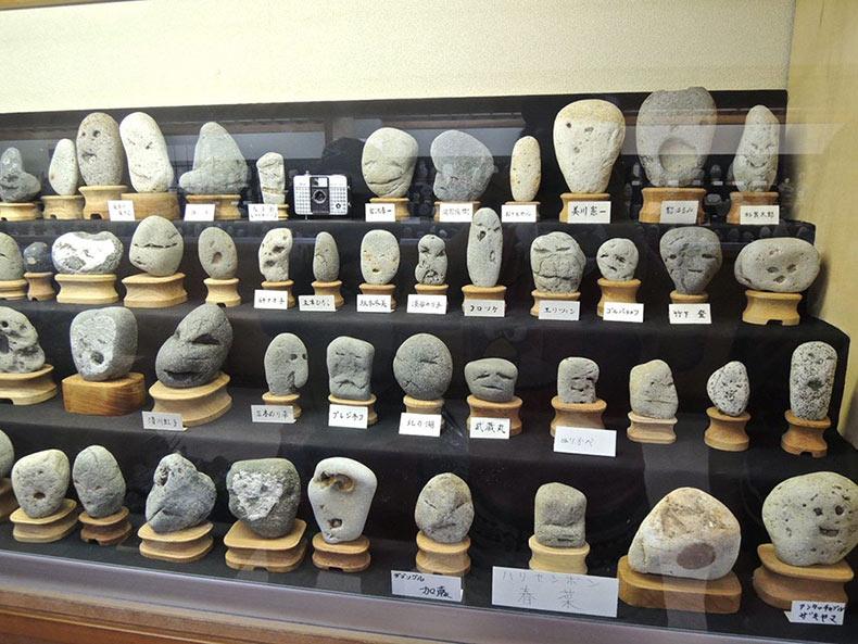 El museo japonés de rocas que parecen caras