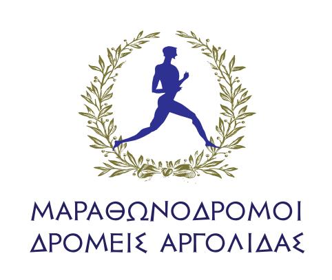 Αναβάλλεται ο 14ος Αργειακός Μυκηναϊκός Αγώνας