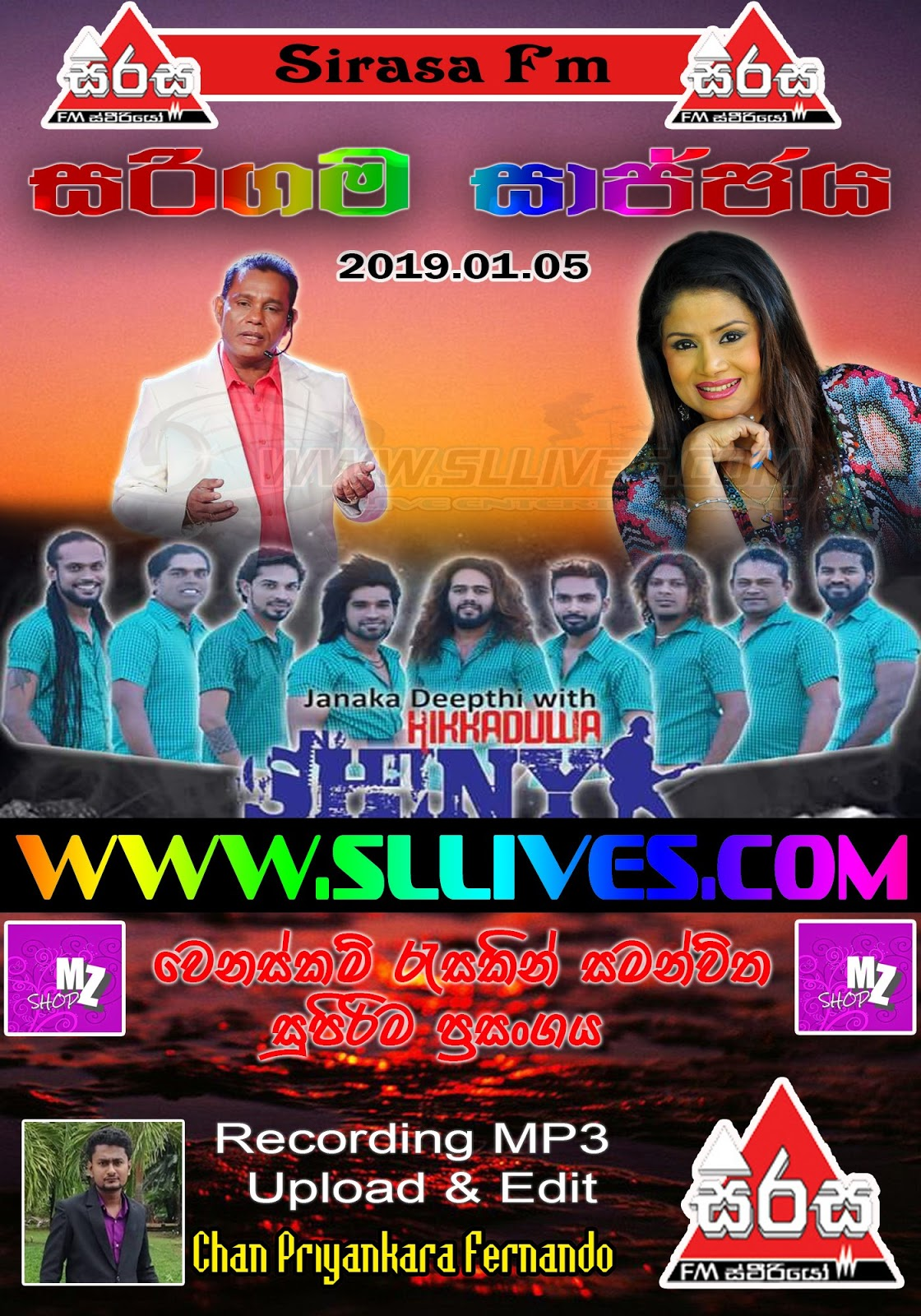 SIRASA FM SARIGAMA SAJJE WITH HIKKADUWA SHINY 2019-01-05