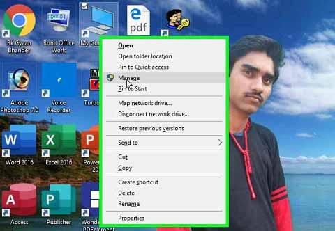Computer me internet data kaise bachaye - कम्प्यूटर में इंटरनेट डाटा कैसे बचाएं, My computer