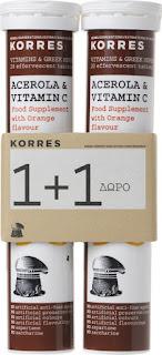 Αναβράζουσες βιταμίνες του Korres
