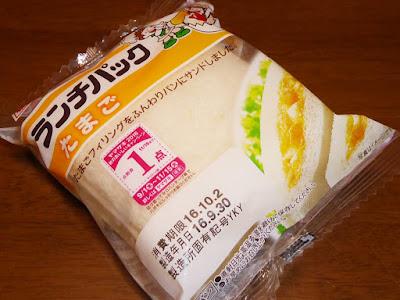 納豆にランチパック〔たまご〕