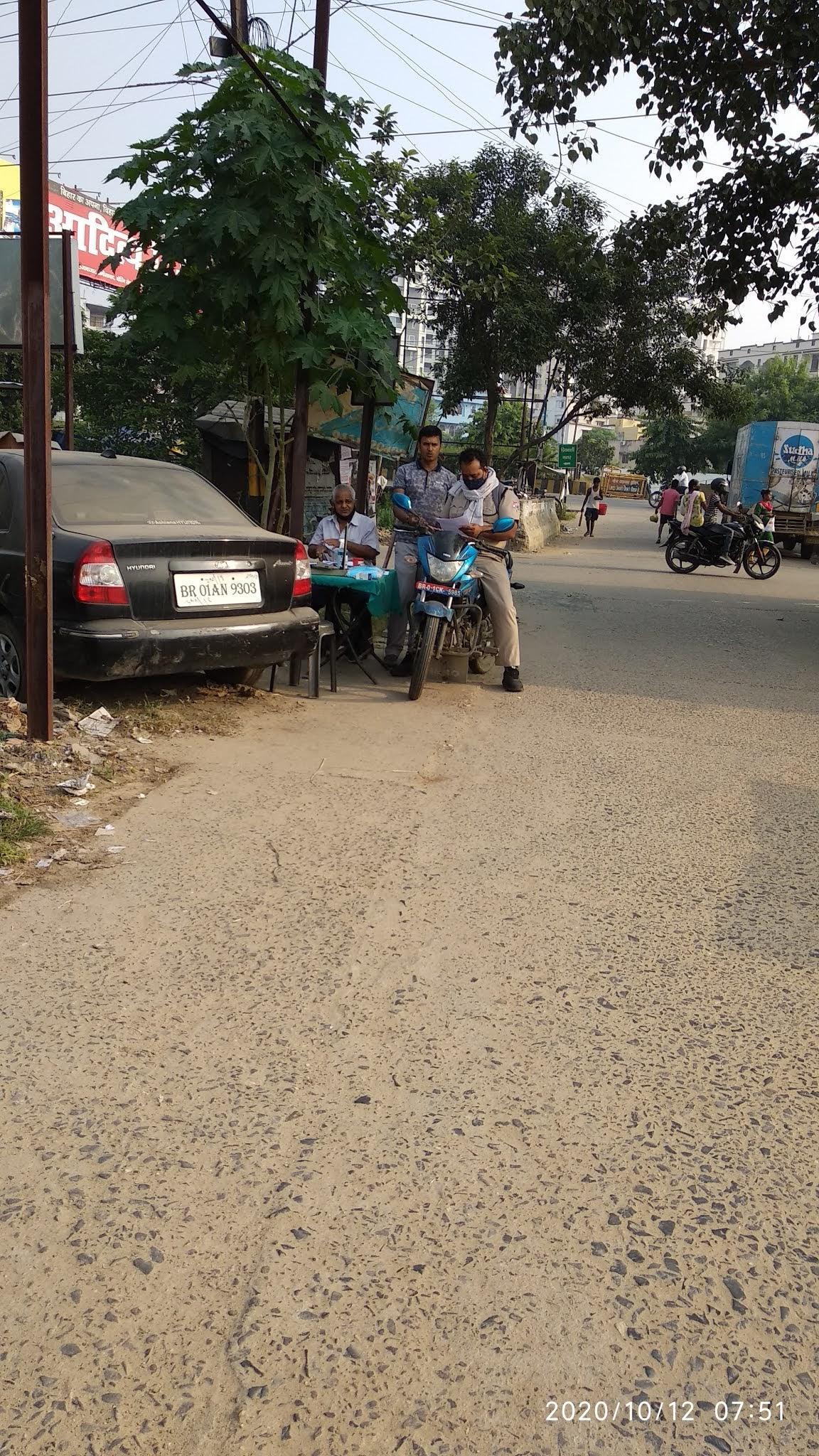 DPS More, Danapur, Patna, Bihar
