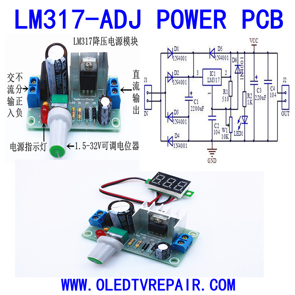 Adjustable Voltage Regulator Using Lm317 Electronics T Dc Module Mpjacom Variable Kit For Power Supplies Driver Para Led De 5 Watts Con High Current And