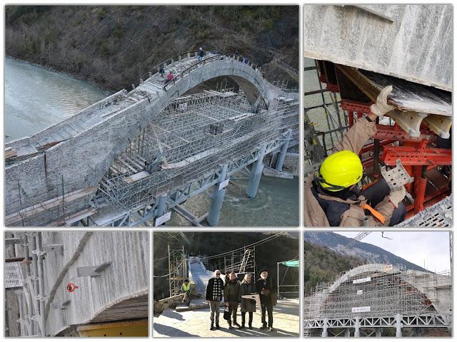 Γιάννενα: Αφαψίδωση της Γέφυρας Πλάκας-Το μεγάλο crash test ξεκίνησε!