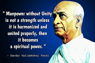 A famous quote on unity by Sardar Patel written in blue backgournd image and picture of Patel.