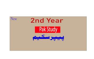 Pakistan Studies Pairing Scheme 12th Class 2021