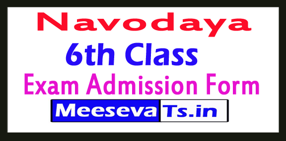 Navodaya 6th Class Admission Form