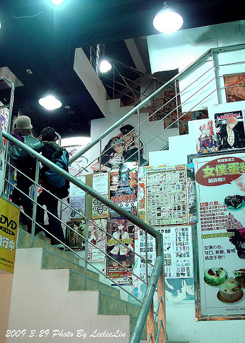 萌姬女僕咖啡館|原萌點女僕咖啡餐廳|捷運西門站餐廳|萬華西門町餐廳
