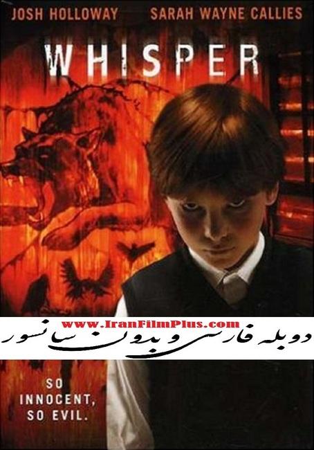 فیلم دوبله: نجوا (2007) Whisper