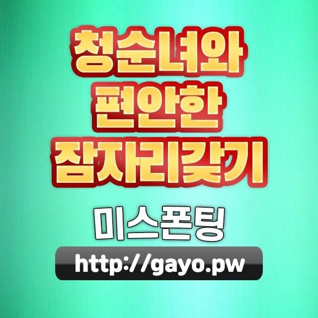 김해일식집