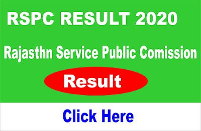 RPSC Various FDA , AFDA Result 2020