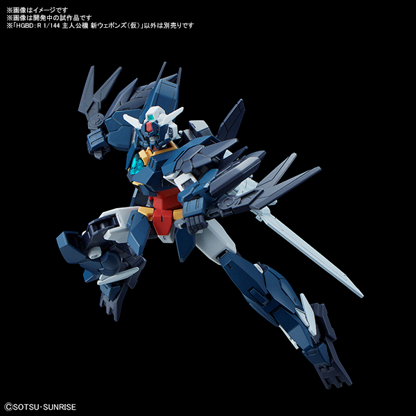 BANDAI HGBD Gundam Build Divers Re:RISE MERCUONE WEAPONS 1//144 Japan NEW