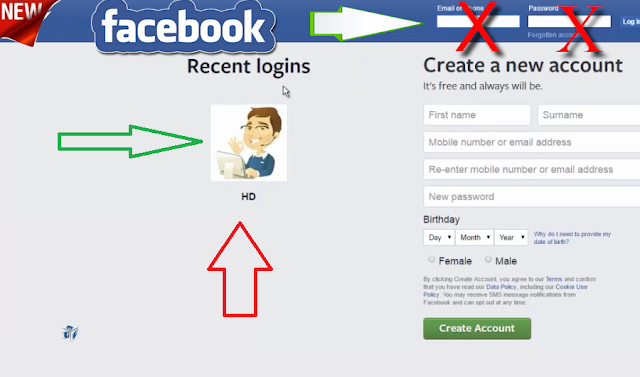 تسجل الدخل الى حساب على الفيس بوك بدون كلمة السر
