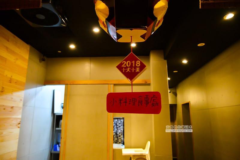 taoyuan-japan-resturant-25.jpg