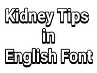 Kidney Location, kidney disease, 15 tips on kidney disease