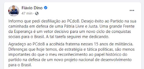 O desastroso Governo Flávio Dino deixou o partido com a imagem ainda pior!!!