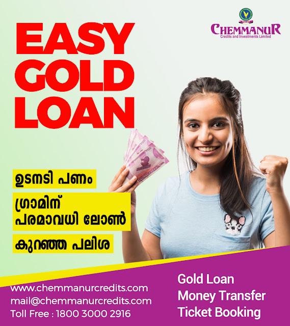 gold_loan_chemmanurcredits