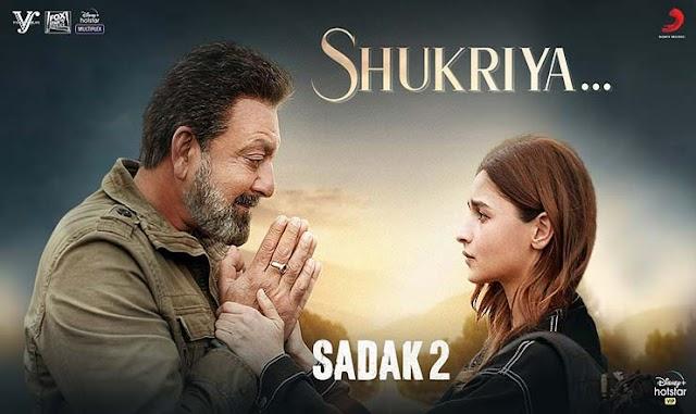 शुक्रिया Shukriya Hindi Lyrics – Sadak 2 | Jubin Nautiyal, KK
