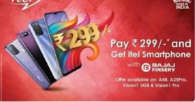 शानदार ऑफर: अब सिर्फ 299 रुपये में घर बैठे ITEL का नया स्मार्टफोन लें