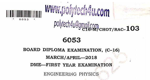 Polytechnic c14 Engineering Physics Previous Question Paper Mechanical March/April-2018
