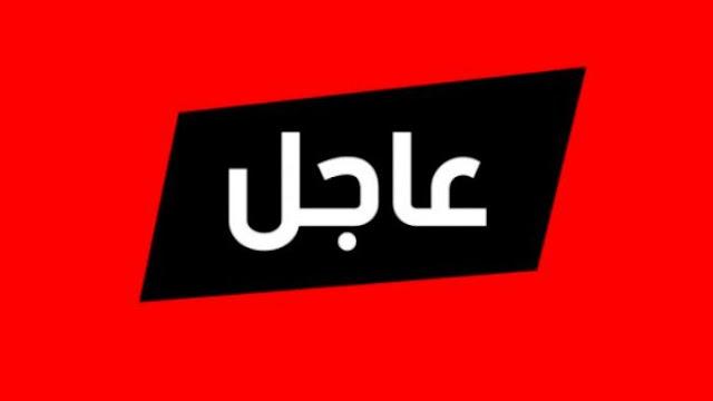 """عاجل"""" إعدام جماعي لـ 9 اشخاص من قبل ارهابيين"""