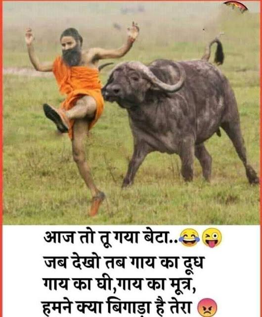 Best Jokes In Hindi | Very Funny Jokes In Hindi | Funny Chutkule In Hindi | Short Jokes In Hindi | Funny Jokes Hindi Mai