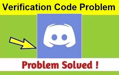 Discord Application Verification Code or OTP Not Received Problem Solved