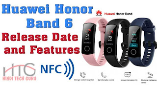 Huawei Honor Band 6 Release Date and Features ki Jankari